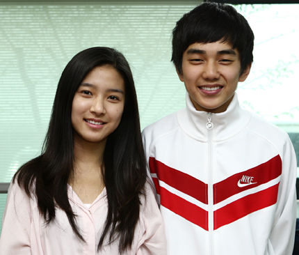 Kim So Eun, Yoo Seung Ho