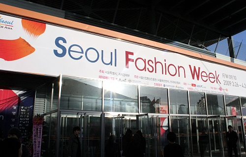 Seoul Fashion Week F/W 09/10