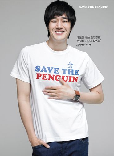 Save the Penguin - Yoo Ji Tae