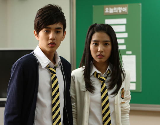 Yoo Seung Ho & Kim So Eun in Fourth Period Mystery