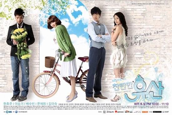 Brilliant Legacy - poster