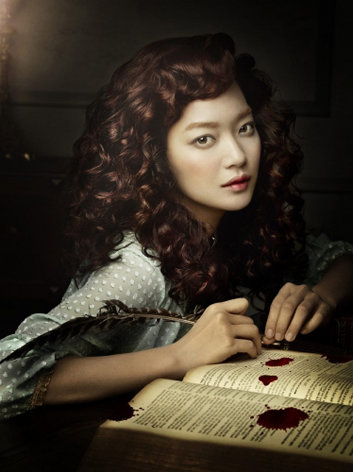Shin Mina as Kirsten Dunst in Interview with a Vampire