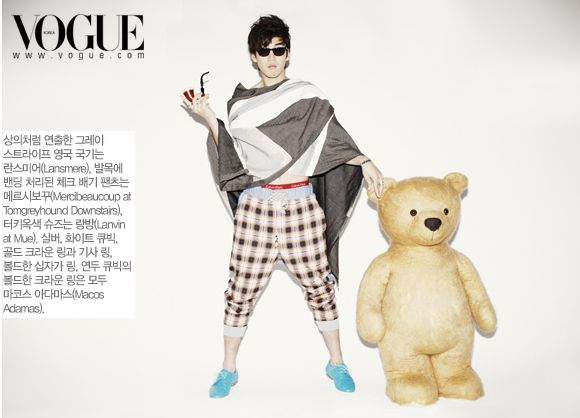 Yoon Kye Sang in Vogue (7/09)