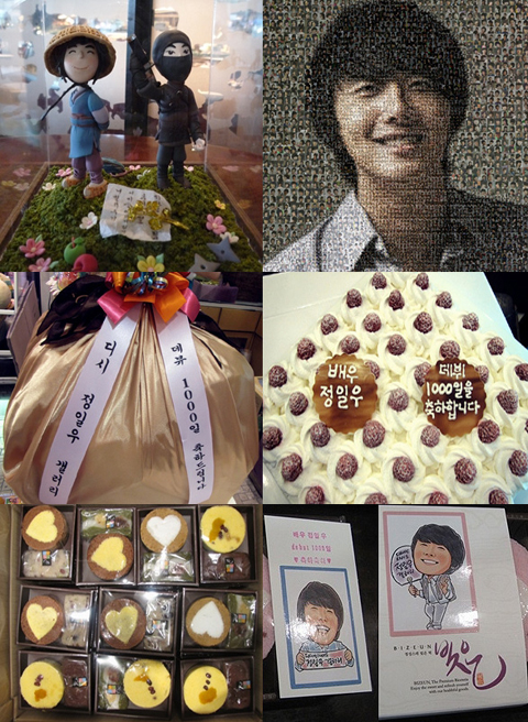 gifts from DC Jung Il Woo