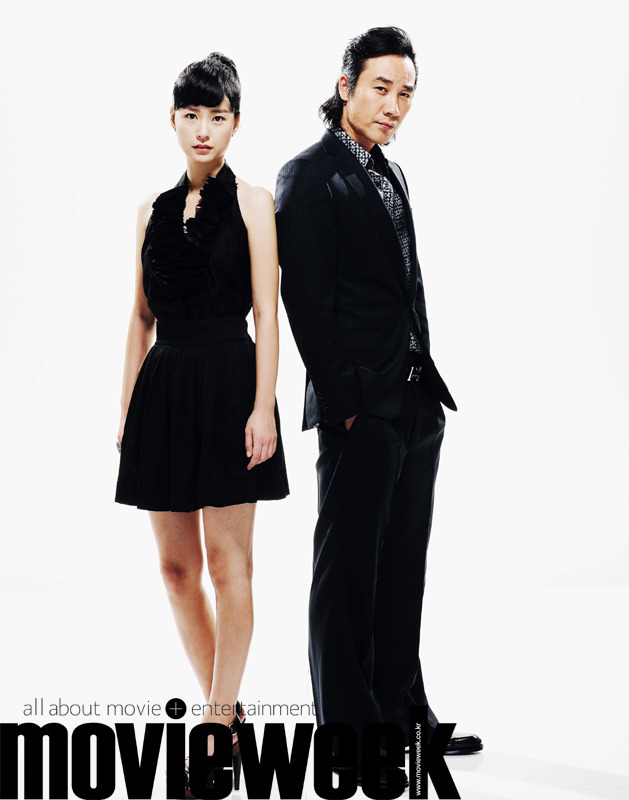 Jung Yu Mi & Uhm Tae Woong in MovieWeek (7/17/09)